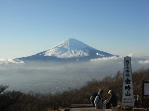 <登山初級A>『雄大な富士を望む天下の秀峰 金時山』 【さいたま新都出発】 @ 金時山(さいたま新都心発)